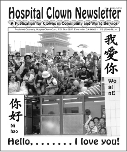 Front Page of Vol 5 No 4 showing clowns on  Tian'anment Square, China