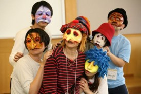 Group in Mask
